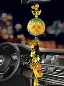汽車掛件 汽車掛件車上載車內裝飾品高檔琉璃男士女出入保平安符後視鏡吊墜 布衣潮人
