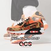 Nike 休閒鞋 Air Max 90 SP Duck Camo Orange 橘 黑 男鞋 迷彩 經典款 運動鞋 【ACS】 CW4039-800