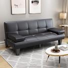 多功能沙發床三人皮沙發可折疊小戶型客廳單人陽臺兩用1.8米簡易 快速出货Q