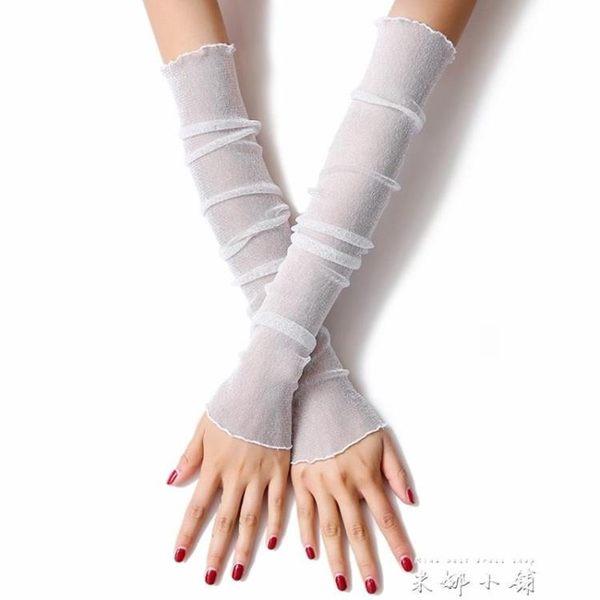 夏季防曬袖套女防紫外線冰袖護手臂冰絲袖子薄款蕾絲開車長款手套     米娜小铺