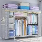簡易布衣櫃鋼管加粗加固雙人鋼架經濟型出租...