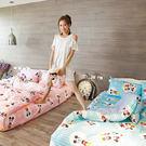 床包被套組 / 雙人【米奇手牽手-兩色可選】含兩件枕套  高密度磨毛布  戀家小舖台灣製ABF212