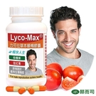 【8124150】(LYCO-MAX力可仕)天然草本順暢膠囊(60顆/罐)熟年男士優選順暢配方