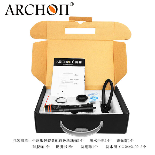〔3699shop〕ARCHON奧瞳D11V二代 暖光LED補光手電筒 潛水防水手電筒潛水照明水下探照燈