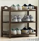 鞋架 鞋架子簡易門口放家用室內好看收納楠竹經濟型多層實木宿舍防塵柜【快速出貨八折搶購】