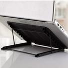 筆記本電腦支架 可折疊收納放手提電腦包 ...
