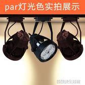 軌道燈COB超亮30W35W40W服裝店背景牆led射燈明裝導軌燈射燈暖白