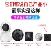 小型攝像頭超高清夜視無線wifi手機遠程監控器家用室內錄像攝像機