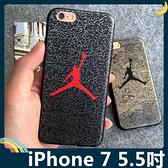 iPhone 7 Plus 5.5吋 蠶絲紋保護套 軟殼 空中飛人 公牛喬丹 潮牌同款 全包款 矽膠套 手機套 手機殼