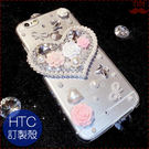 HTC訂製 U11 Plus X10 A9s Desire X9 S9 830 728 Pro 淑女心鑽 手機殼 水鑽殼 保護殼 客製化 訂做