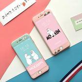 【SZ】iPhone 7/8 卡通嚕嚕米 全屏玻璃膜 iPhone7/8 plus 鋼化玻璃膜 iPhone 6/6S iPhone 6S plus