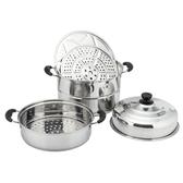 蒸鍋不銹鋼2層三層加厚蒸籠3層湯鍋雙層家用電磁爐鍋具大清倉MKS雙十二