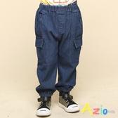 Azio 男童 褲子 側邊雙口袋縮口鬆緊牛仔長褲(藍) Azio Kids 美國派 童裝
