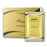 【Sesedior】金箔美白面膜60片-淡斑去黑保濕 抗老 黑斑色斑曬黑色素 毛孔大 乾燥