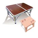 【安妮兔】摺疊便利桌+折疊組合椅
