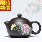 紫砂壺 宜興-國色天香牡丹彩繪品茗小茶壺68v50[時尚巴黎]