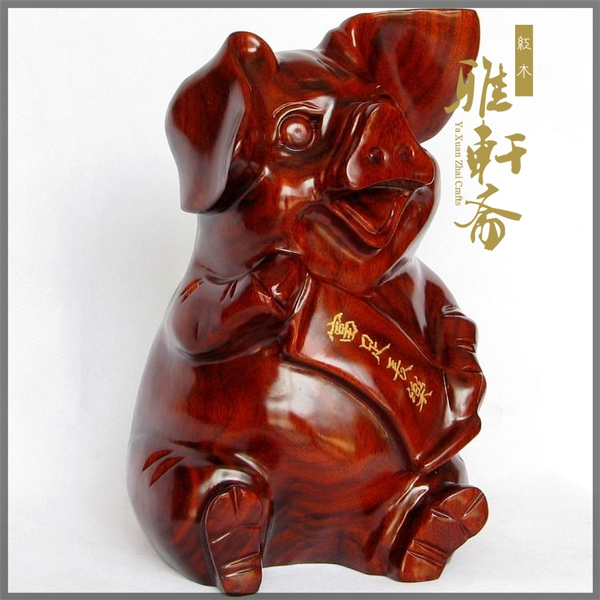 [超豐國際]T木雕豬 木雕風水擺件紅木工藝品 生肖招財豬 可1入