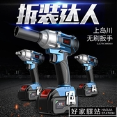 無刷沖擊電動扳手汽修專用架子工木工用多功能風炮鋰電扳手