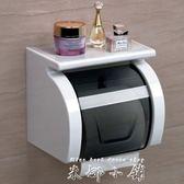 衛生間紙巾盒廁所捲紙筒創意免打孔防水捲紙架吸盤廁紙盒置物架   米娜小鋪