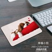 滑鼠墊 可愛女生卡通小號加厚大號廣告訂製訂做電腦辦公桌墊 朵拉朵YC