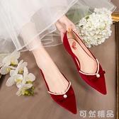 红色婚鞋平底年新款新娘中式秀禾鞋孕妇可穿蝴蝶结珍珠单鞋女 可然精品