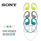 SONY 4GB 支援藍芽 NFC 防水運動 頸掛無線入耳式耳機 NW-WS623