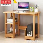 書桌歐意朗電腦桌台式桌家用桌子簡約臥室經濟型辦公桌簡易寫字桌書桌 芭蕾朵朵IGO