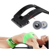 【JR創意生活】升級四檔位 十磁石 背部伸展器 磁石理療按摩器 脊椎矯正器 頸椎牽引 腰椎 拉背器