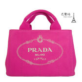 【巴黎站二手名牌專賣店】*現貨*PRADA 真品*CANAPA STAMPATA系列 桃紅色帆布兩用斜背提包