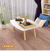 北歐烤漆飄窗桌小茶几榻榻米簡約日式窗台地台桌矮桌迷你小桌子   麻吉鋪