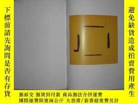 二手書博民逛書店CHEN罕見RUO BING(陳若冰 畫集)17608 陳若冰