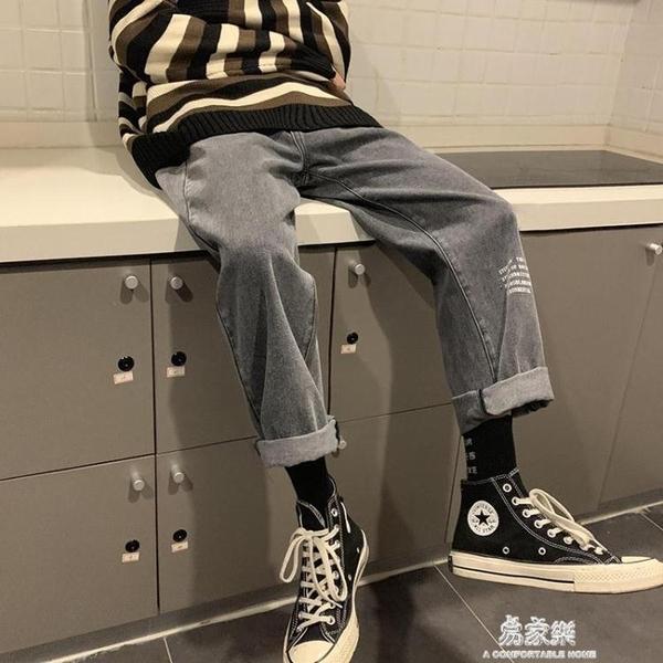 牛仔褲秋冬潮牌牛仔褲男士韓版寬鬆潮流百搭字母印花直筒褲 易家樂
