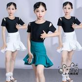 演出服 拉丁舞裙舞蹈服兒童拉丁舞服女童練功服分體跳舞服裝短袖上衣夏季 VK1839