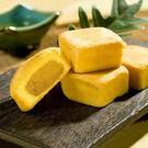 [台中十大伴手禮] 政府認證天下第一酥 - 經典原味鳳梨酥