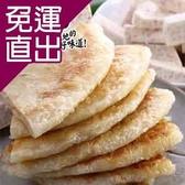 蔥阿伯. 芋頭酥餅110g*5片 (共兩包) EE0030010【免運直出】