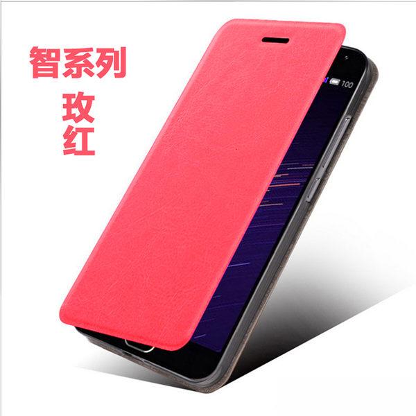 HTC Desire 530 蝴蝶智系列皮套 Butterfly 宏達電 Desire 530 內崁錳鋼防護手機保護套 保護殼
