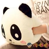 熊貓暖手抱枕插手暖手捂午睡覺趴枕娃娃公仔可愛毛絨玩具【淘嘟嘟】