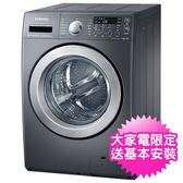 SAMSUNG三星溫水,14KG滾筒-靛藍黑-有烘乾洗衣機WD14F5K5ASG/TW_預購