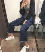 寬腿牛仔褲女寬鬆寬腿褲