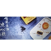 [玉山最低網] 陳允寶泉 2020中秋限定 柚見初心禮盒  桃山香柚x3+原味鳳梨酥x5+伯爵荔枝流心酥x3