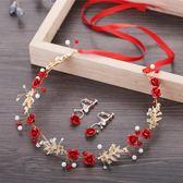 頭飾 新娘頭飾韓式超仙發帶紅色發飾仙美發箍敬酒禮服結婚飾品