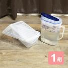 《真心良品》梅莎冷水壺(1.8L)+附蓋大塊製冰盒-2入組