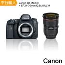 Canon 6D Mark II+EF ...