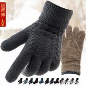 戶外保暖手套-男士手套冬季保暖騎車加厚加絨防風戶外騎行棉手套毛線針織男學生 多麗絲旗艦店