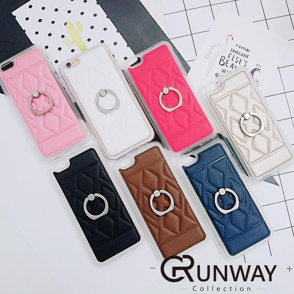 【R】菱紋皮革 時尚質感 菱格紋 指環支架 手機殼 蘋果 iPhone 6 iPhone6 Plus 6s 全包邊軟殼 保護套