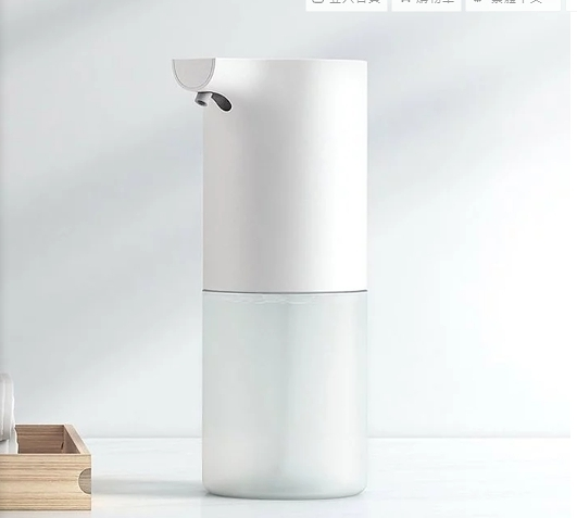 米家自動感應洗手機套裝 自動洗手機 洗手液 補充瓶 補充液