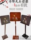 樂譜架 通用古箏配件琴架木制樂譜架吉他小堤琴曲【免運快出】