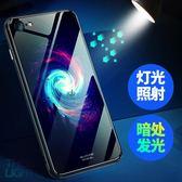 蘋果6splus手機殼iphone6plus夜光玻璃男抖音同款個性創意【3C玩家】