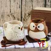 ★堯峰陶瓷★【日本美濃燒】貓頭鷹造型多功能馬克杯 咖啡杯 2入對杯 附小木匙+禮盒 | 限量