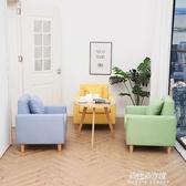 單人沙發椅布藝沙發三人小戶型北歐臥室陽台簡約小沙發單人雙人卡座拆洗 朵拉朵YC